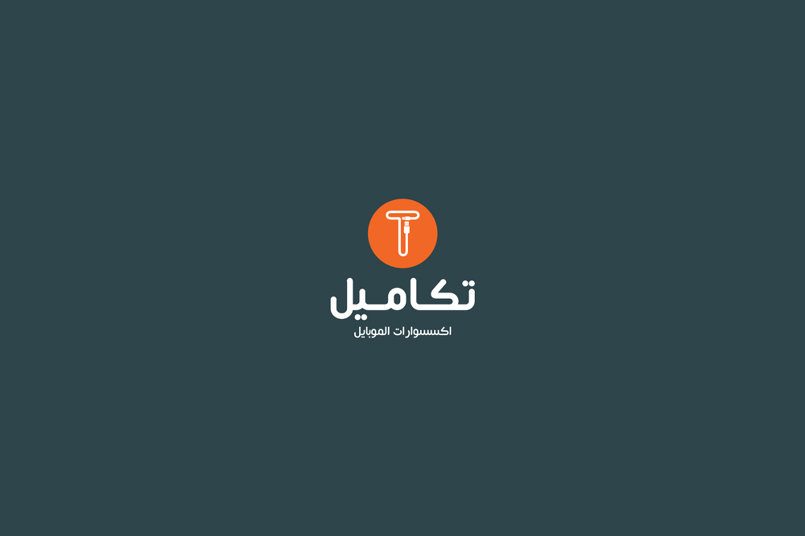 Tkameel Logo & Identity