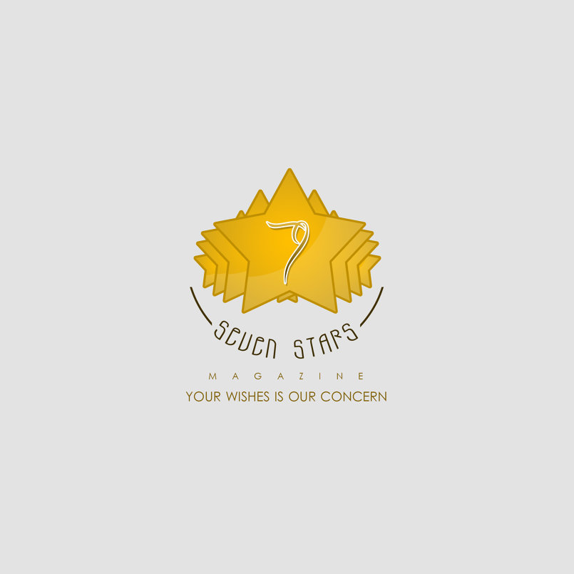 Seven Stars Mall Logo and Guide