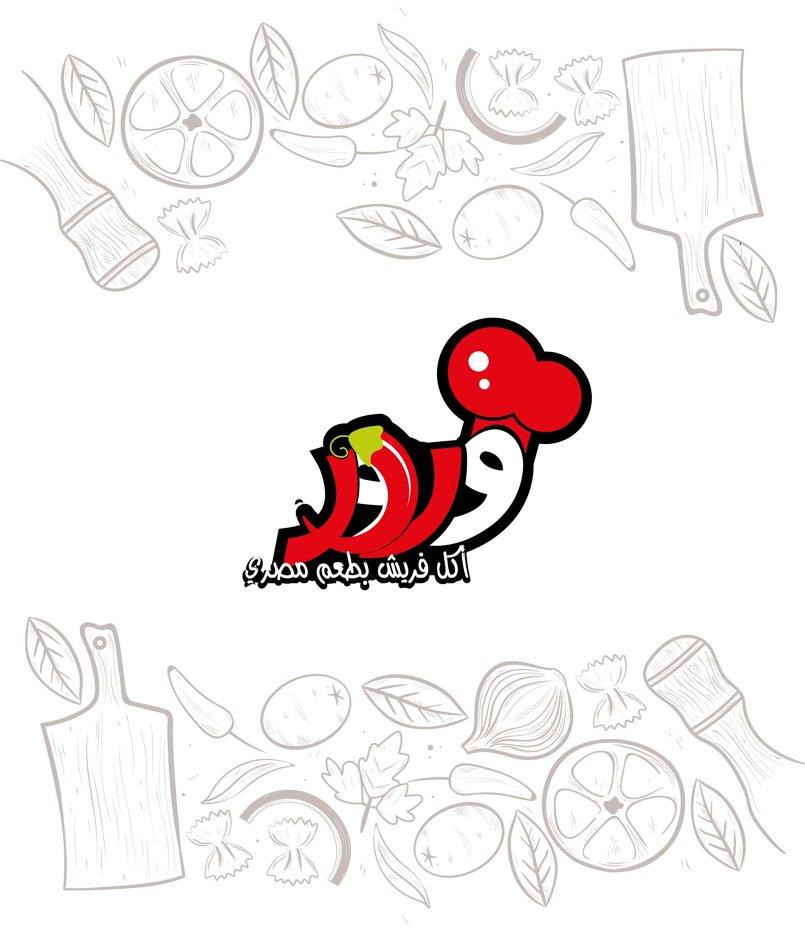 logo woror