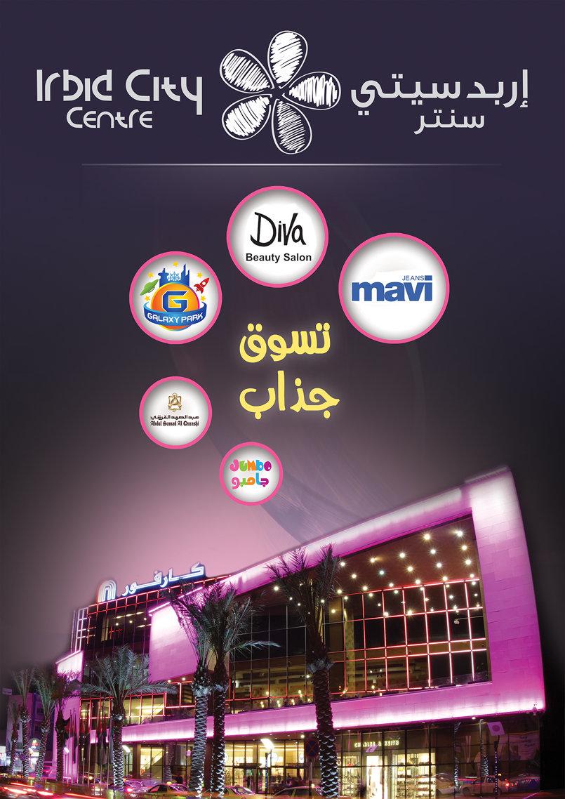 city center magazine