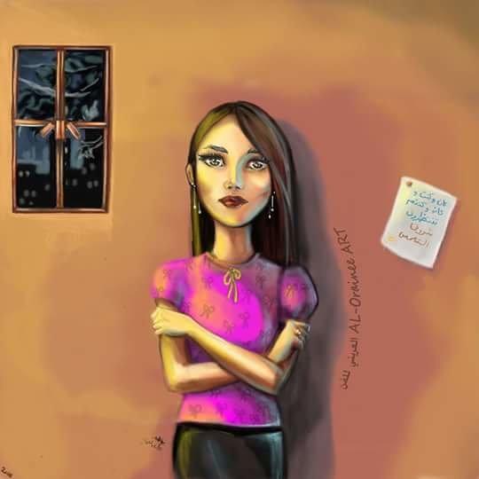 فتاة المدينة