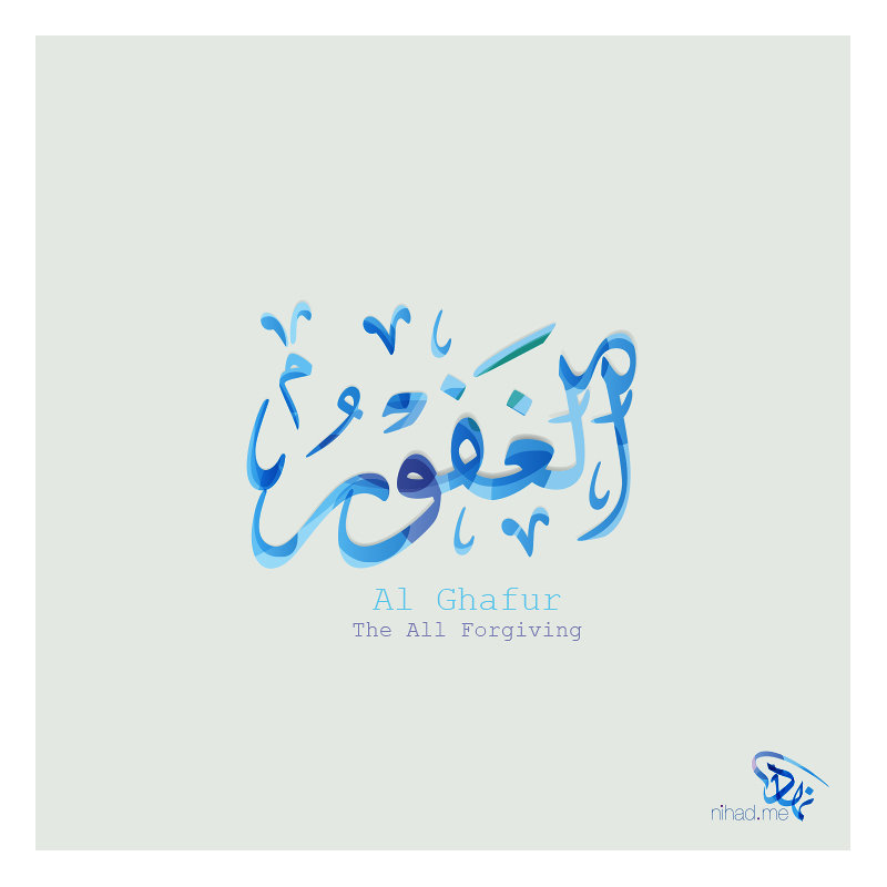 Al Ghafur (الغفور) The All Forgiving
