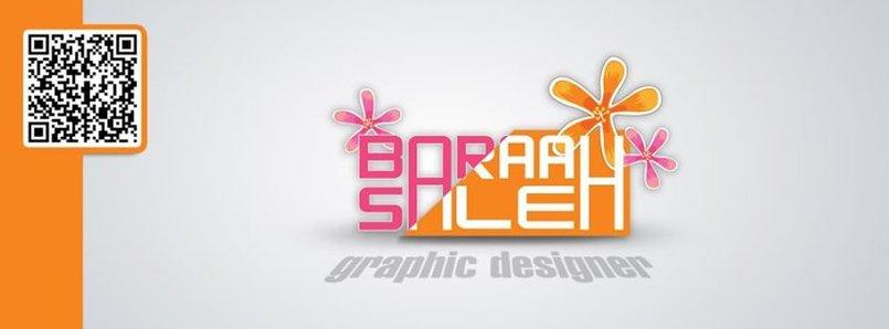الإبداع للتصميم