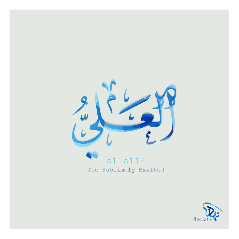 Al Ali (العلي) The Sublimely Exalted