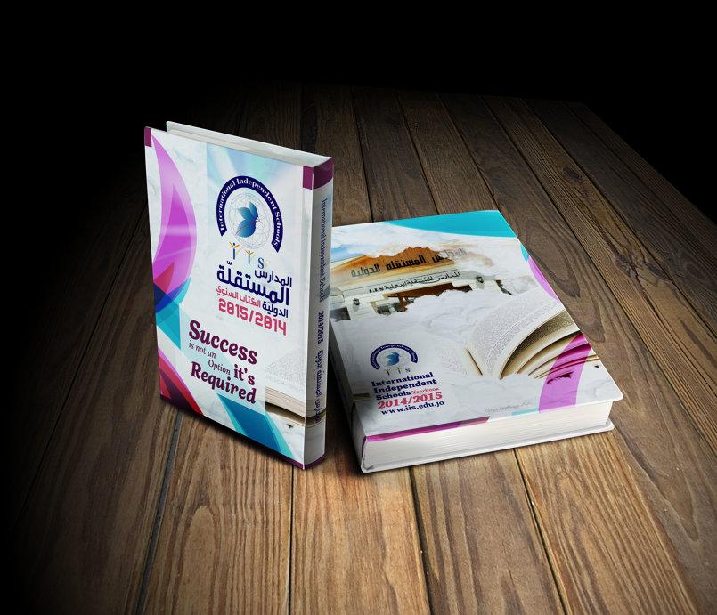 الكتاب السنوي للمدارس المستقلة