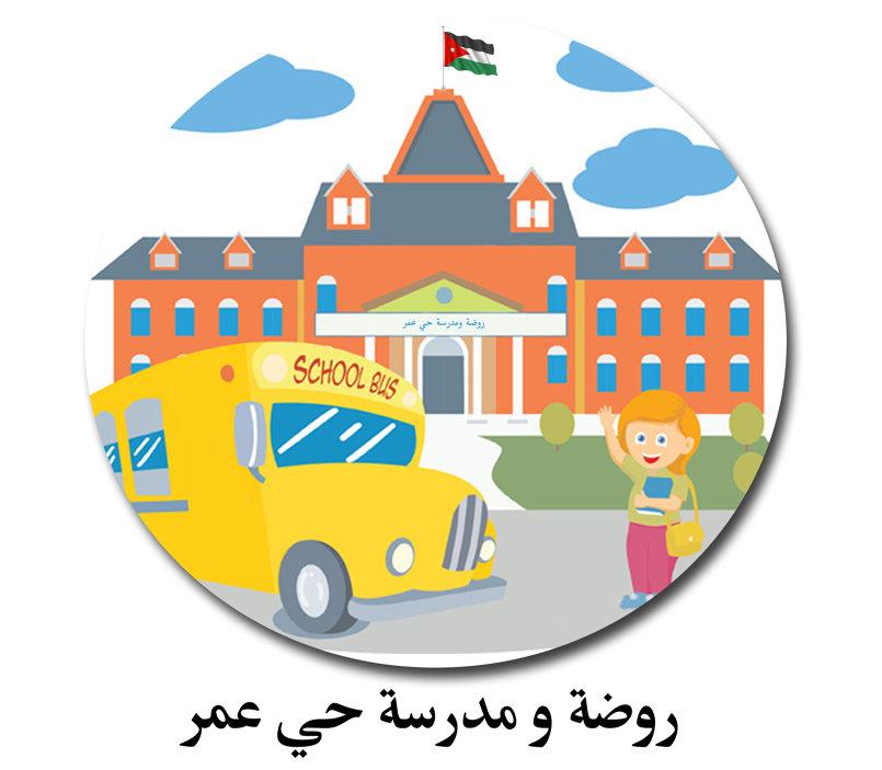 شعار مدرسة