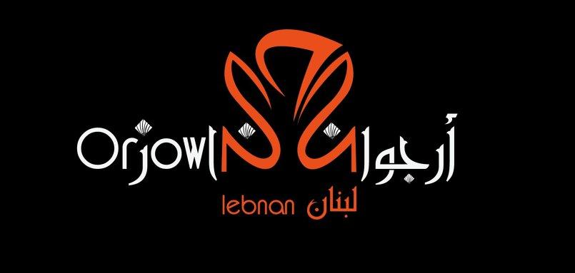 orjowan logo