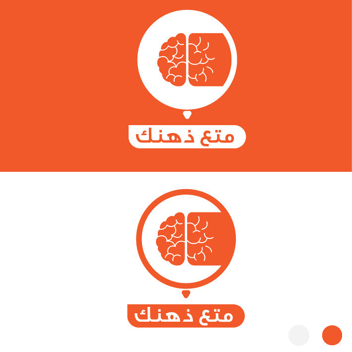 معرض الشعارات .. Logo Folio .. 2015