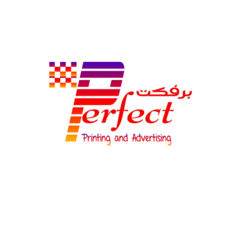Logo perfect