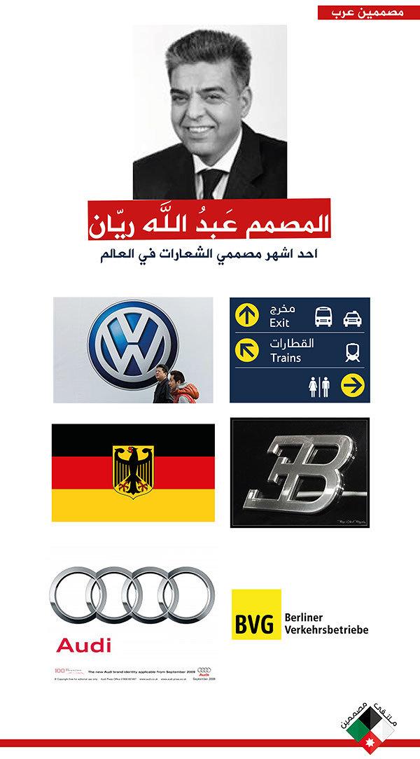 Facebook Covers | تصاميم اغلفة فيس بوك
