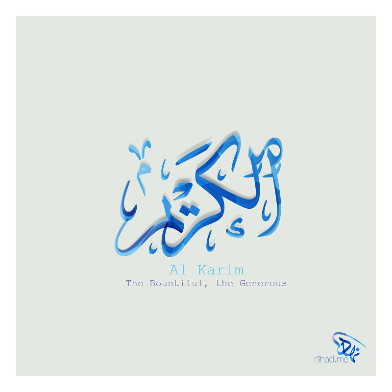 Al Karim (الكريم) The Bountiful, the Generous