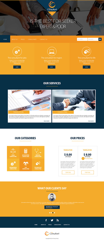 2 -  Responsive Web design