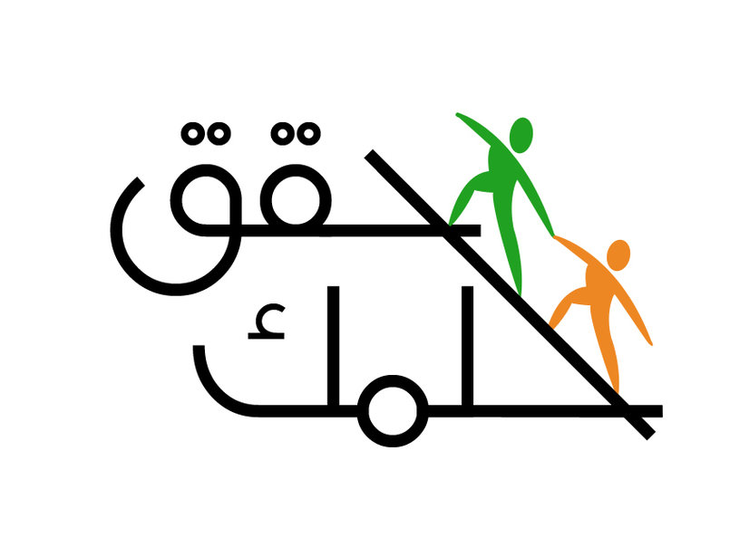 تصميم شعار جمعية خدمية