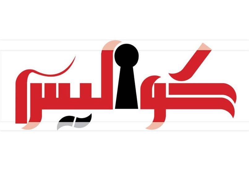 لوجو موقع أليكترونى مصري إخباري