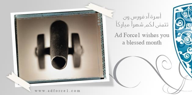 www.adforce1.com (main banner greeting)