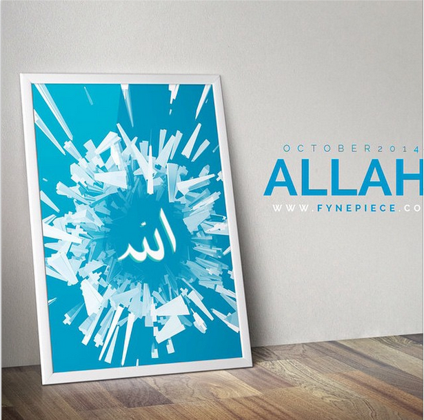 The ALLAH art was inspired by the word 'Allah' in the Quran. Colors combination of blue and white represent the sky and cloud that could amaze anyone who look at it therefore know that Allah is The Almighty from the others.