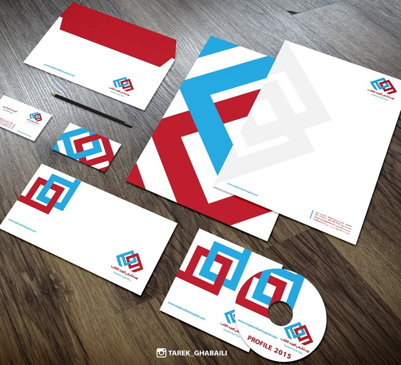 Al Majid Cardiac Hospital Branding Design