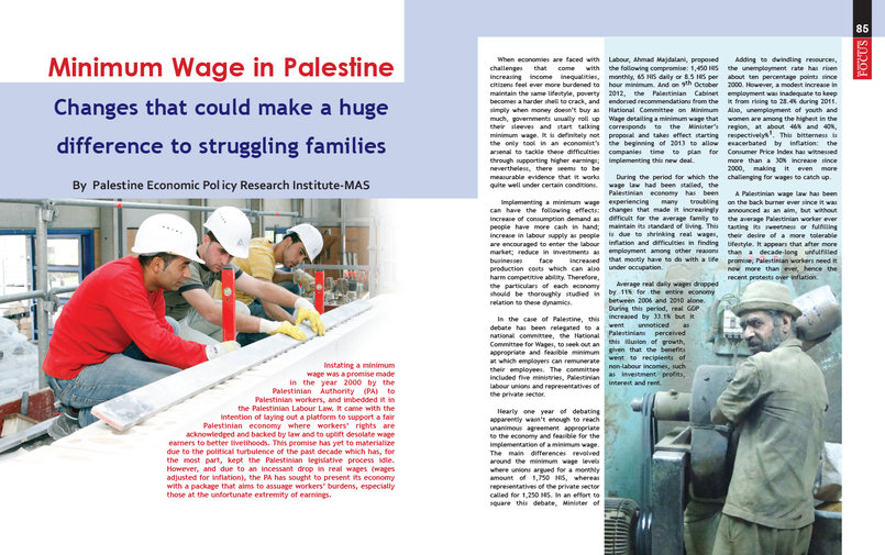 Palestine Business Focus
