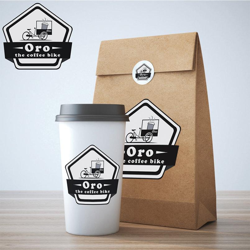 شعار لعربة القهوة