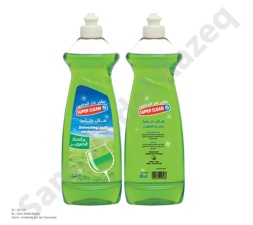 Super Clean Chemicals