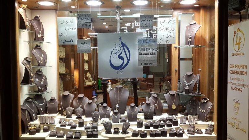 Abu Sara Jewelry