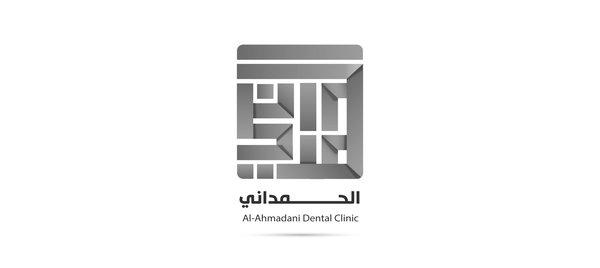Al-Ahmdani Dental Clinic