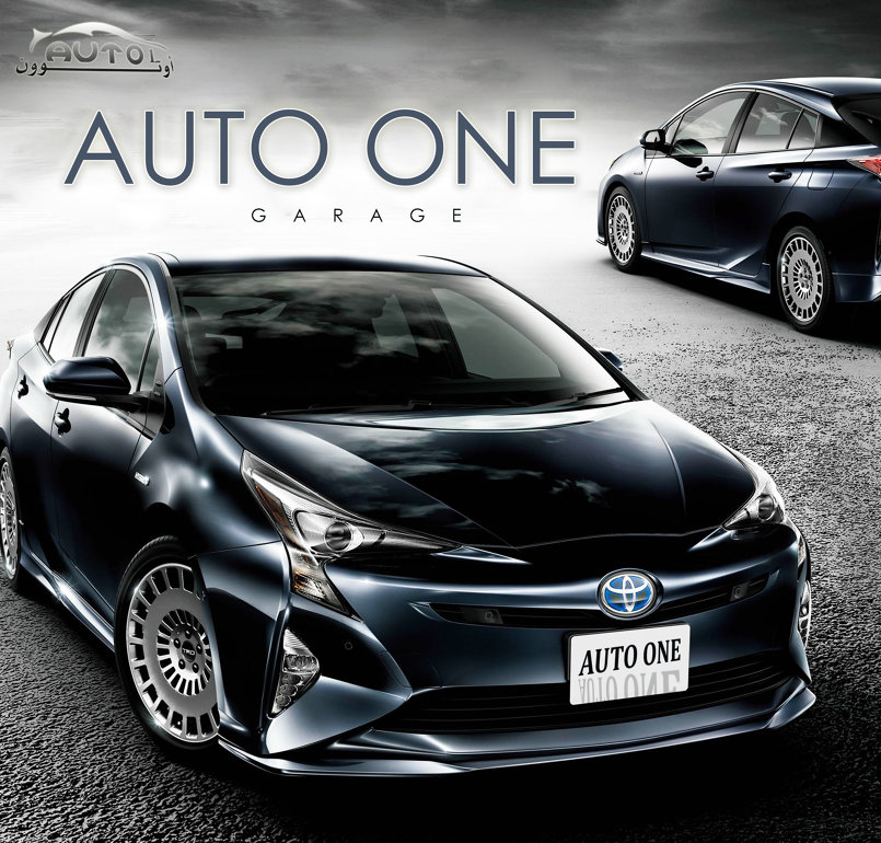 Auto One cars