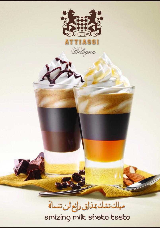 attiassi Cafe