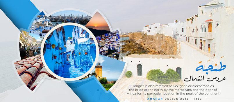 Moroccan Cities
