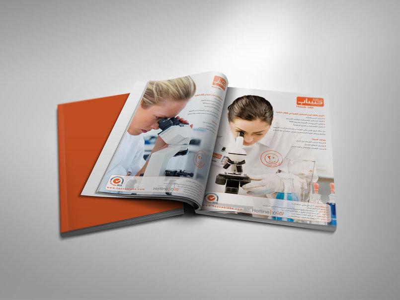 magazine Ad.