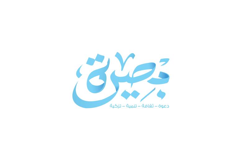 1 - logos