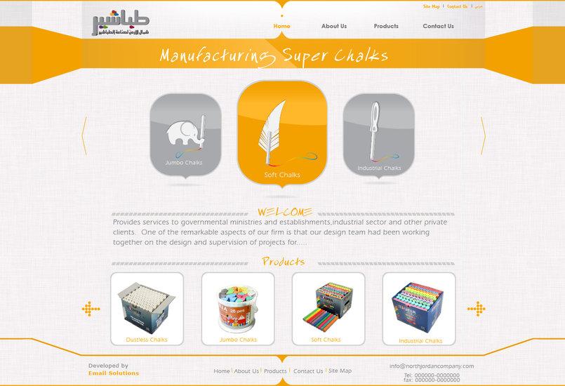 web sites design