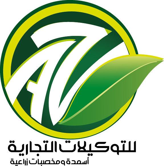 logo az & packing
