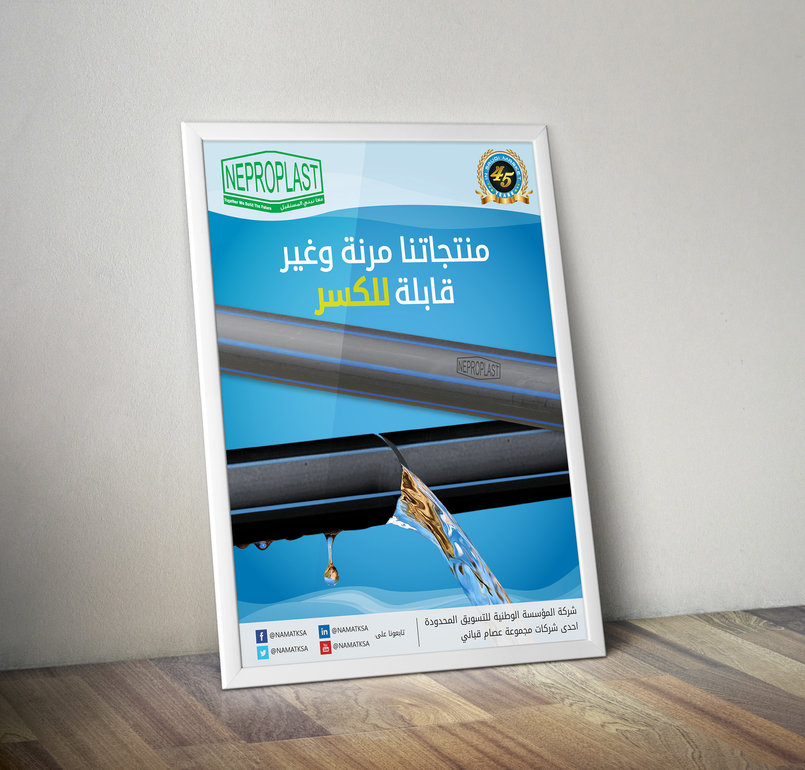 National Marketing/ Posters