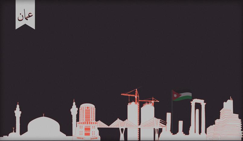 Amman Skyline 2