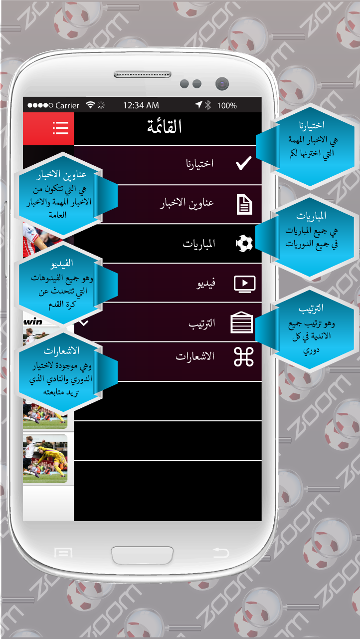 Application Mobile _ zoom
