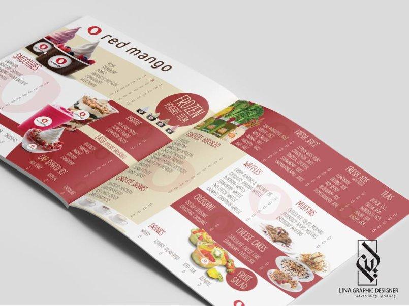 تصميم وطباعة منيو للمطاعم