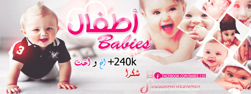 Cover For Page -  غلاف لصفحة