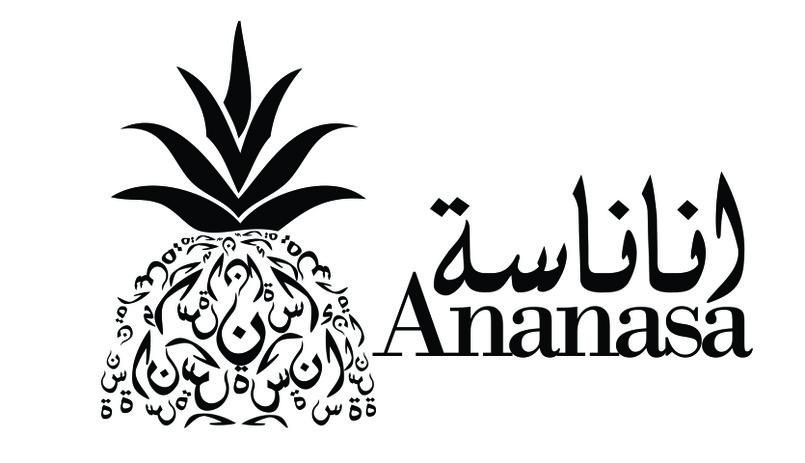 Ananasa