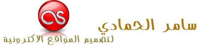 شعاري