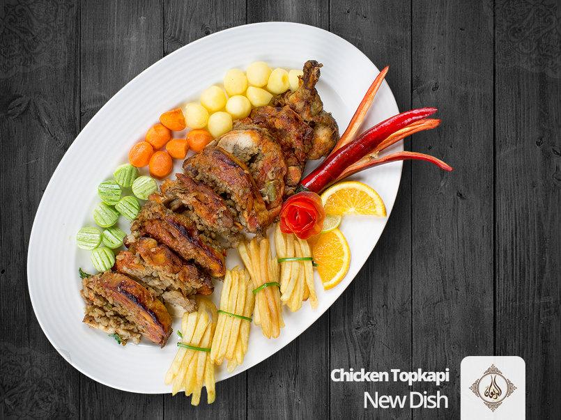 الأطباق الجديدة - توبكابي