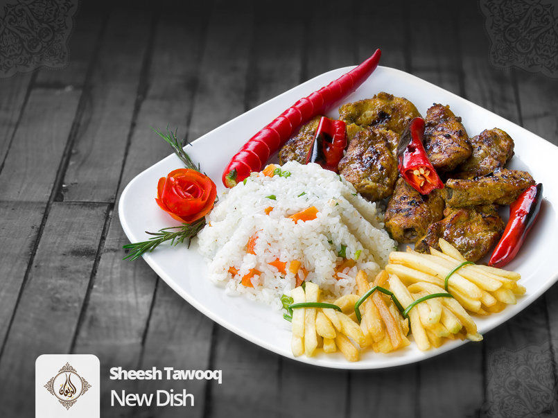 الأطباق الجديدة - شيش طاووق