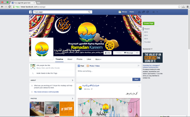 Cover FaceBook Page