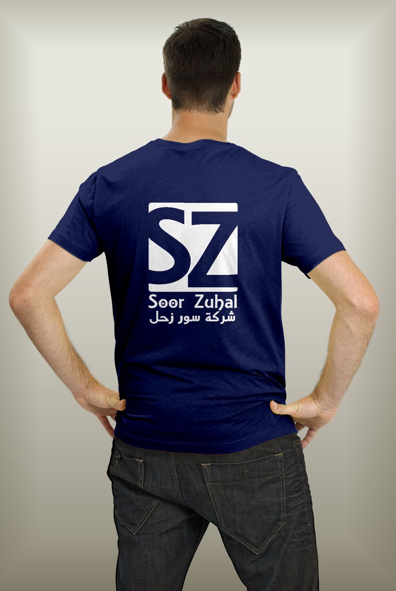 سور زحل - sor zuhal