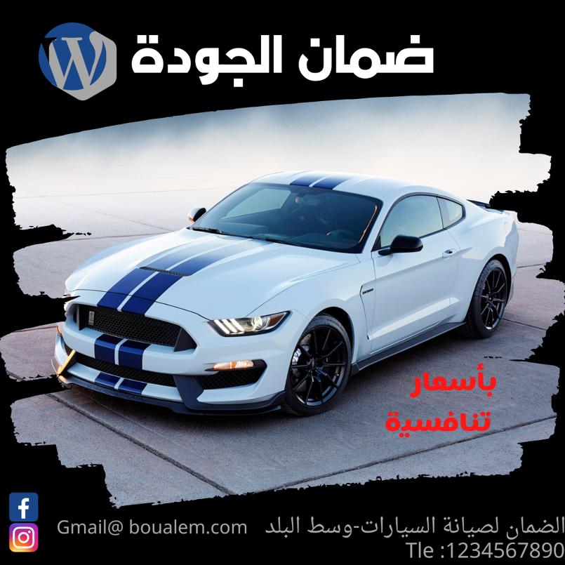 تصميم بوستات مواقع التواصل الإجتماعي