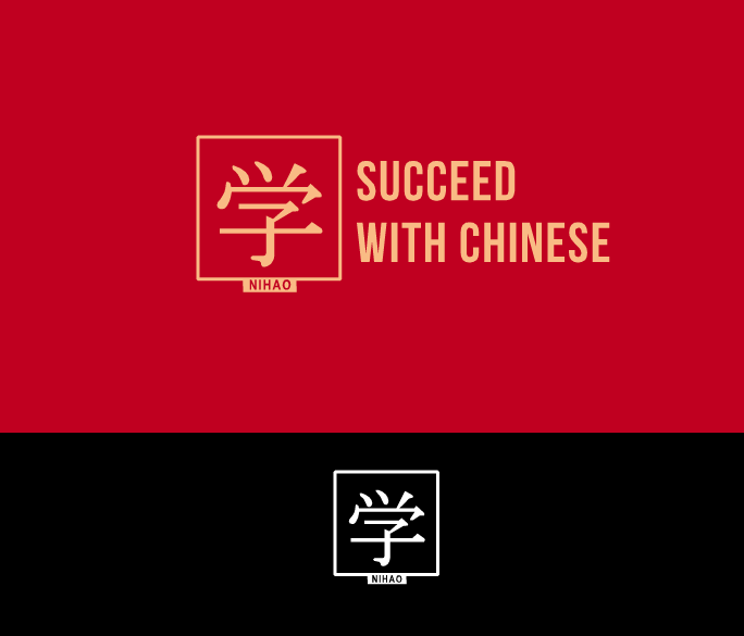 Succeed whith chinese