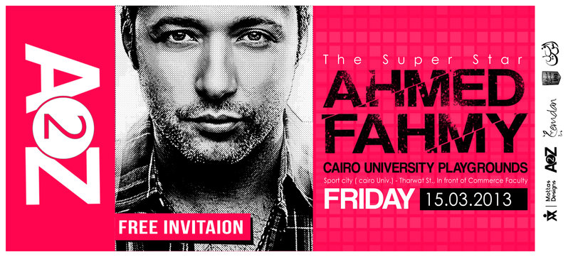 Ahmed Fahmi's cocer flyer