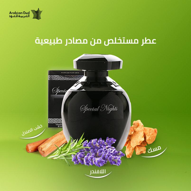 Perfume Social Media Design