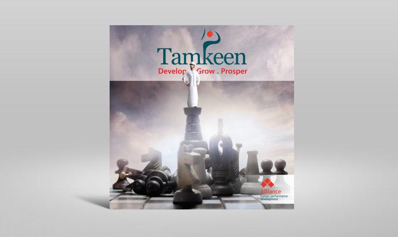 Tamken presentation