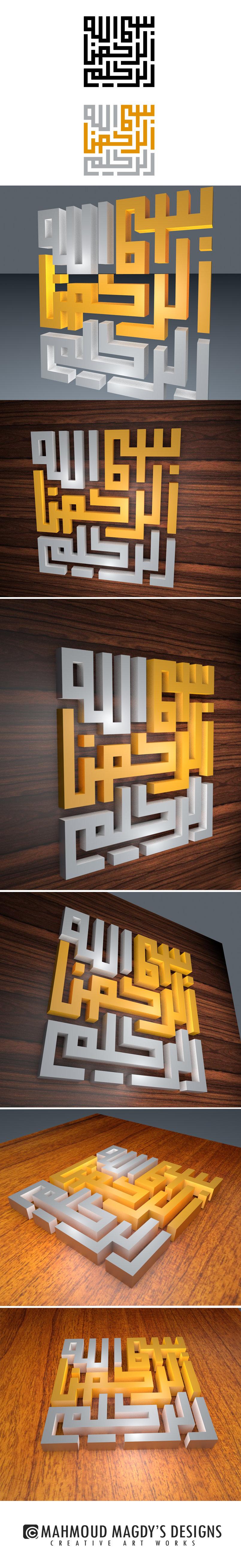 Islamic 3D Work